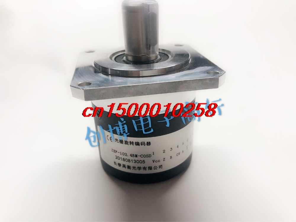 FREE SHIPPING ZXF-102.4BM-C05D Optical spindle optical encoder