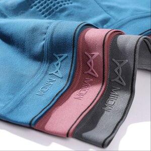 MiiOW Genuine Men's Underwear, Pure Cotton Breathable Thin Section Convex Boxer Shorts, Boxer Shorts, Boys Summer Shorts