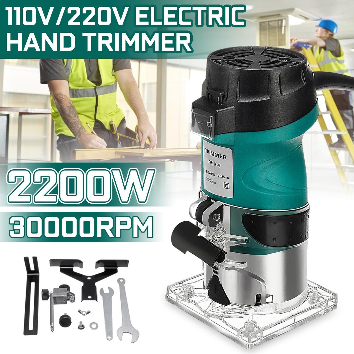 220В 2200 Вт деревообрабатывающий электрический триммер для фрезерования древесины гравировальный долбежный станок для обрезки ручная машин...