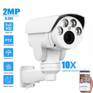 HD 1080P Network Wired IP Camera PTZ 2MP 5MP 4x 10x Optical Zoom E-Mail Alert Night Home Security Surveillance CCTV Camera Onvif