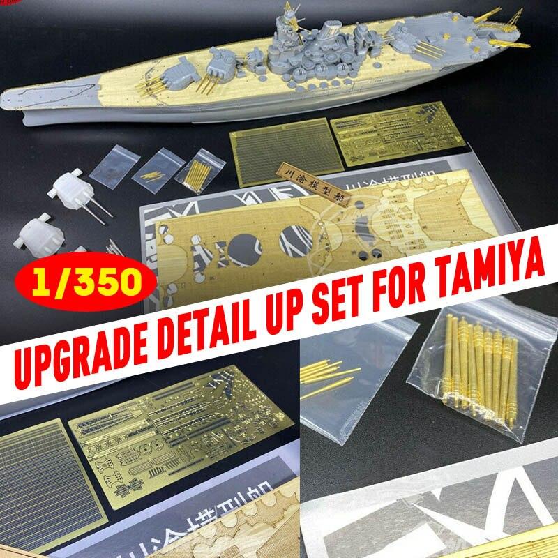 1/350 سطح خشبي ترقية التفاصيل حتى مجموعة مجانية 510 مدفع الرئيسي ل 78030 اليابانية حربية ياماتو نموذج أجزاء ملحق CYE023