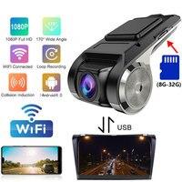 Автомобильный видеорегистратор с фронтальной камерой, HD USB + Wi-Fi, авторегистратор 170 ° для Android, радио, мультимедийный плеер, система наблюден...