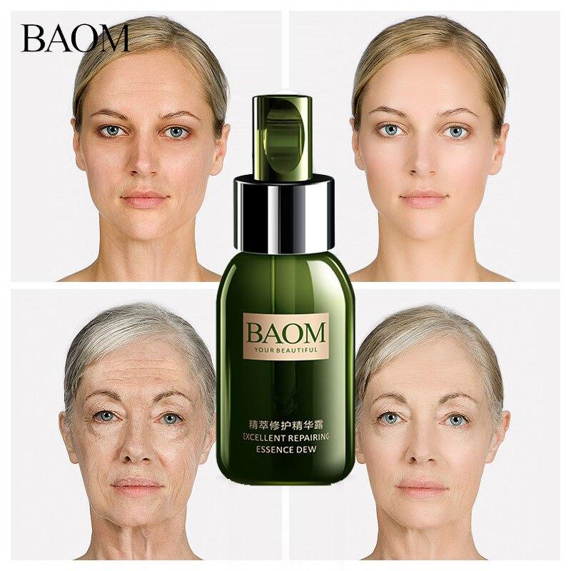 Naprawa Serum na esencja do twarzy 50ML przeciwzmarszczkowy nawilżający nawilżający delikatna pielęgnacja skóry nietłuste wodorosty Serum do twarzy M
