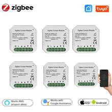Модуль переключателя для штор Tuya ZigBee 3,0 Tuya Smart Life, для мотора для потайной шторы с управлением через приложение Alexa Google Home