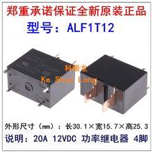 ALF1T12 ALF1T24   5 pièces/lot, livraison gratuite, nouveau 100% Original, 4 broches 20A, 12VDC, 24VDC