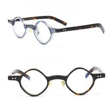 Hand Made Small Retro Odd Strange Acetate Reading Glasses Full Rim +100 +125 +150 +175 +200 +225 +250 +275 +300 +325 +350 +375