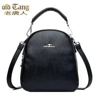 old tang pu leather high quality fashion backpacks 2020 women large capacity school bag ladies leisure concise backpack mochila