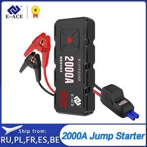 E-ACE автомобильное пусковое устройство, пусковое устройство 2000 А 12 В, автомобильный бустер, внешний аккумулятор, автомобильное Портативное аварийное пусковое устройство