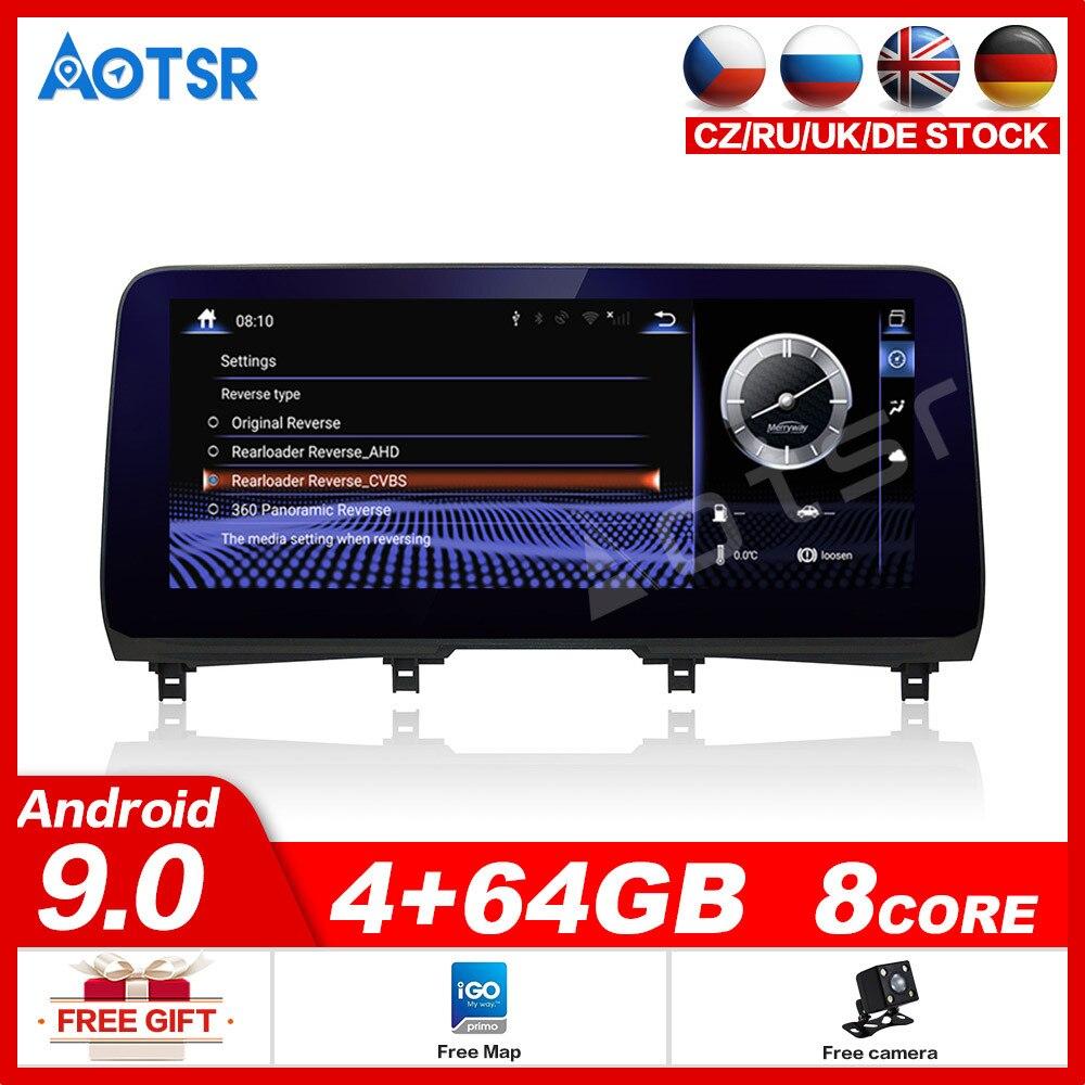 4 + 64B Android 9,0 Auto-multimedia-Player Für Lexus RX 2020 GPS navigation stereo audio radio band recorder player wifi kopf einheit