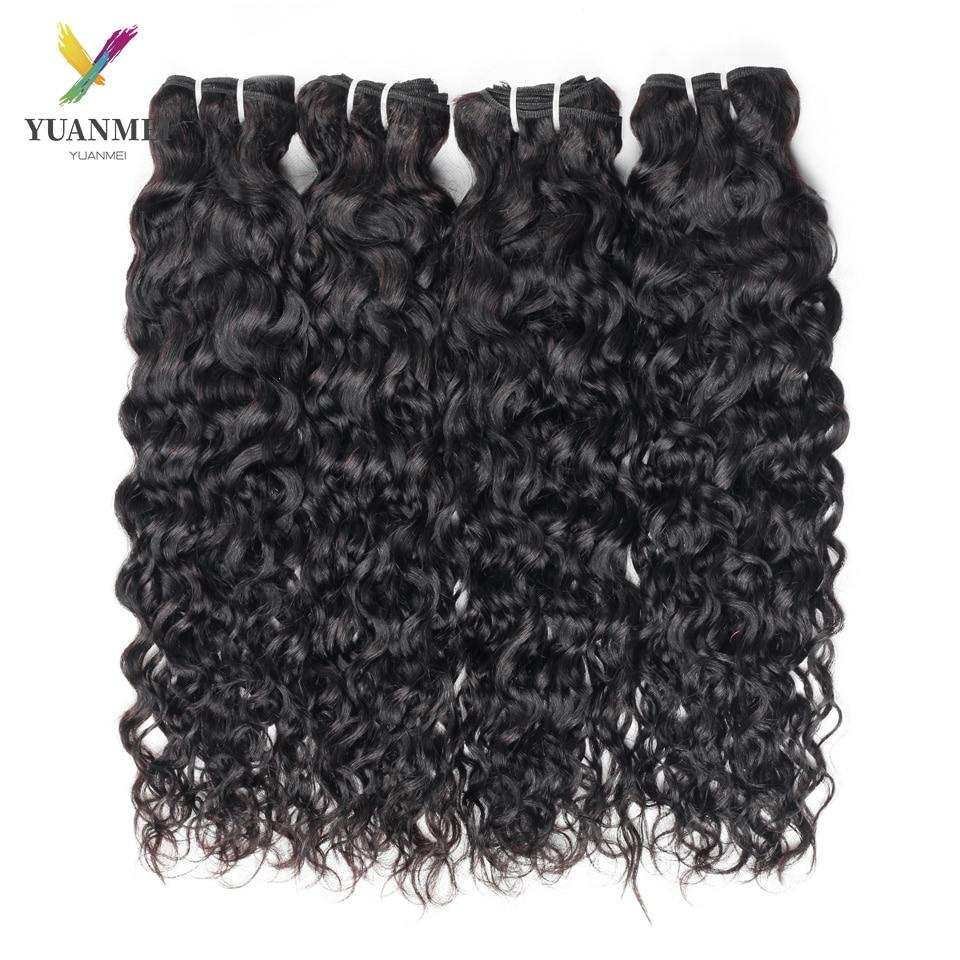 3/4 Bundles Deal Water Wave Bundles Brazilian Hair Weave Bundles Curly Bundle Water Wholesale Raw Vi