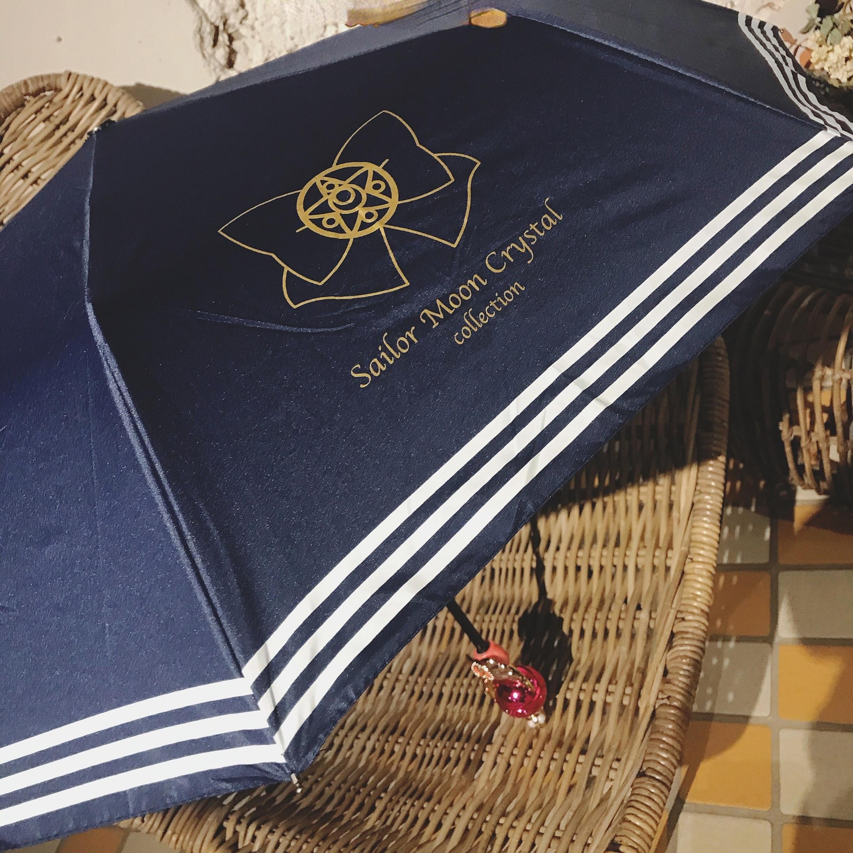 Three-Generation Umbrella Vinyl Sun Protective Portable Folding Sun Umbrella enlarge