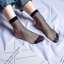 New Japanese Women's Erotic Lingerie Sexy Medium Tube Fishnet Stockings Ladies Short Fishnet Stockin