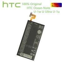 100 original high quality b2pzf100 phone battery for htc ocean note u 1w u ultra u 1u 3000mah capacity