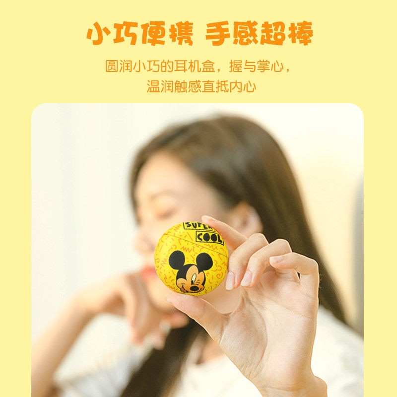 [Disney Disney] True wireless Bluetooth-compatible headset trend Mickey Donald Duck cartoon recommended for couples style enlarge