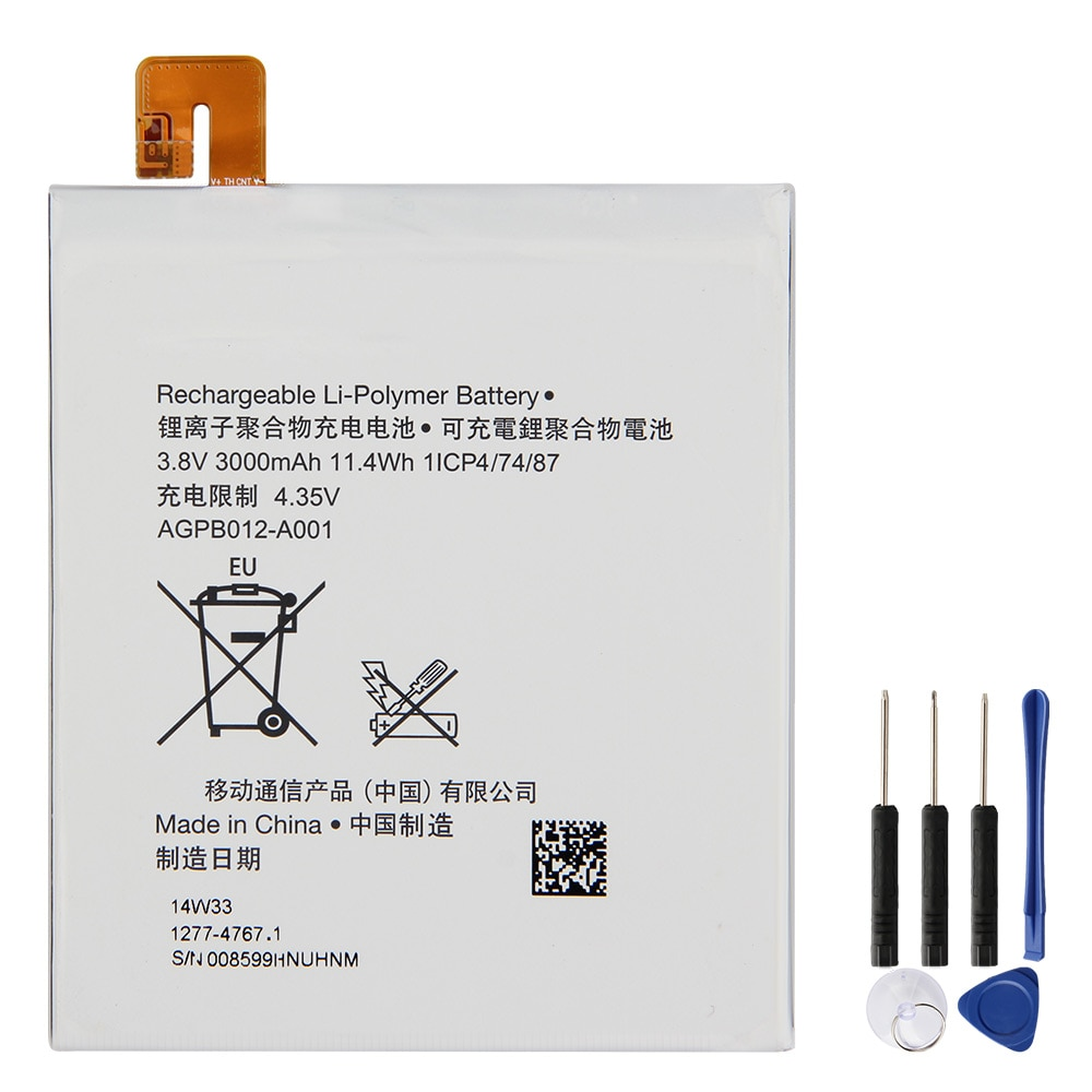 Agaring Original Replacement Battery LIS1554ERPC For Sony Xperia T2 Ultra Dual D5322 D5316 XM50H XM50T D5303 Battery 3000mAh enlarge