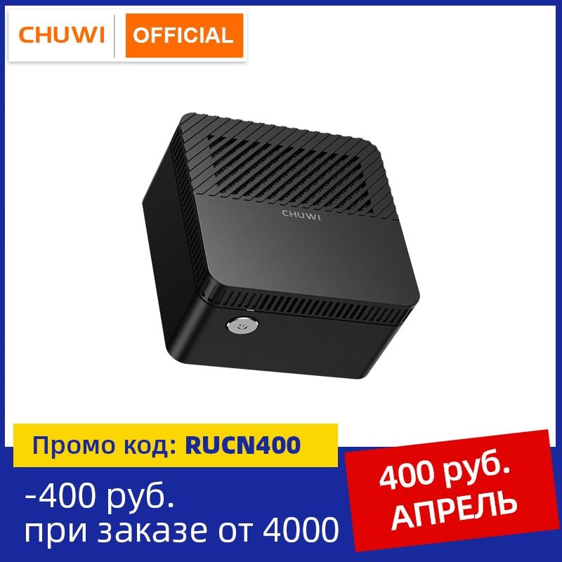CHUWI LarkBox 4K Mini PC Intel Celeron J4115 Quad Core 6GB RAM 128GB ROM Windows 10 Desktop Computer HD USB-C