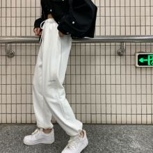 Spring and Summer 2020 New Korean Style Versatile Loose BF Harem Pants for Students High Waist Slimm