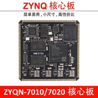 FPGA ZYNQ اللوحة الأساسية XC7Z010 XC7Z020 7000 الدرجة الصناعية XME0724