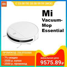Smart Robot Vacuum Cleaner XIAOMI Mi Robot Vacuum-Mop Essential G1 Wet and Dry Cleaning   2200 Pa Suction   App Control
