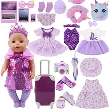 Purple Series Doll Clothes Accessories Disneeys Skirt For 43Cm New Born Baby&18Inch American Doll,Ge