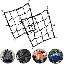 Red de equipaje Universal para motocicleta, 6 ganchos, tanque de combustible, malla Bungee, casco negro, estilismo para coche