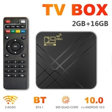 D9 Pro 4K MXQ 5G 2.4G Smart Box Dual-band High Definition Set-top Box 5G High Speed TV Box Wide Appl