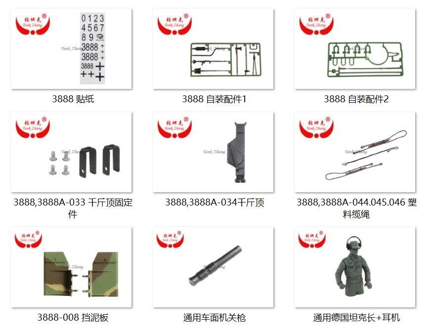 Tanque Zhang / Heng Long 1/16 rc tanque 3888 alemán rey Tigre repuestos parte de plástico 1,2