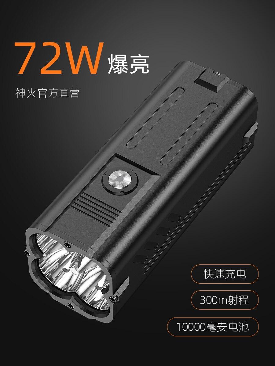 profissional ao ar livre lanterna de seguranca mais poderoso comboio lanterna recarregavel