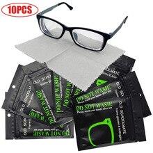 10PCS Reusable Anti-Fog Wipes Glasses Pre-moistened Antifog Lens Cloth Defogger Eyeglass Wipe Preven