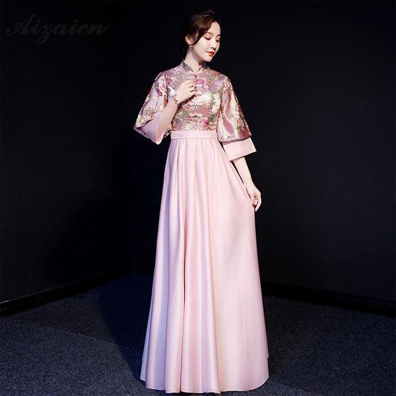 Moda Rosa largo Cheongsam moderno Chinoise fiesta vestidos Orientale dama de honor Qi Pao mujeres vestido chino de noche Qipao