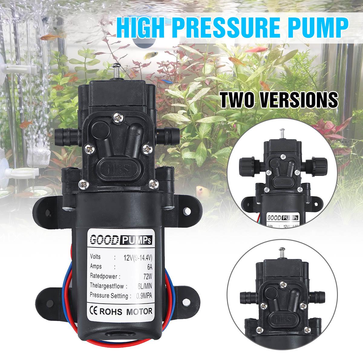 70 Вт 6Lpm мембранный рефлюксный тип мини водяной насос высокого давления автоматический переключатель 12В насос для мойки автомобиля 10 мм насос для орошения