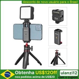 Ulanzi ST-07 удлиненный штатив с регулируемой яркостью светодиодный светильник для видеосъемки Vlog набор для штатива Youtube светильник для Конфере...