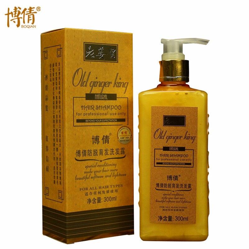 BOQIAN 1 Bottle Pure Ginger Juice Anti Hair Loss Hair Shampoo Improve Itchy Scalp Deep Repair Damage Hair Regrowth Dense Fast