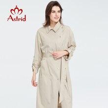 Astrid 2020 printemps nouveauté décontracté trench manteau femmes surdimensionné vêtements amples mode avec ceinture femme manteau AS-7090