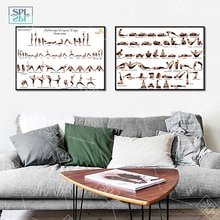 Yoga serie primaria lienzo pintura moderna Fitness Yoga Posters e impresiones dormitorio decoración pared arte cuadro para sala de estar