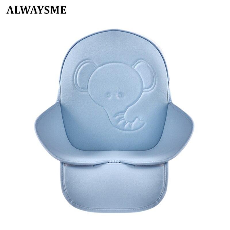 Водонепроницаемая универсальная подушка для детского стула ALWAYSME PU
