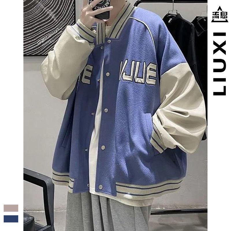 Мужская куртка Новинка весна-лето 2021 модный бейсбольный костюм