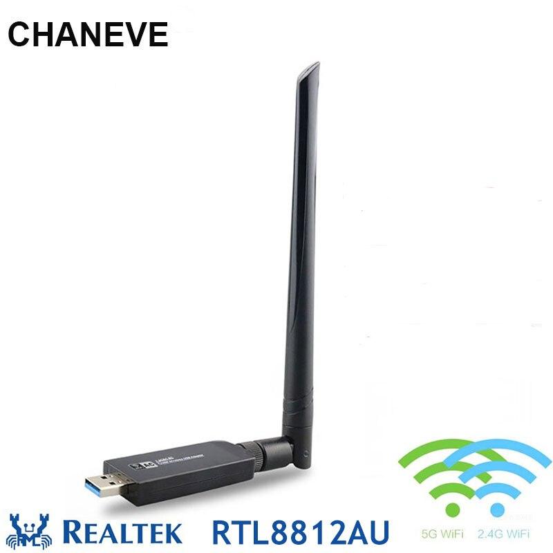 CHANEVE RTL8812AU чипсет 5 ГГц 1200 Мбит/с WiFi адаптер USB 3,0 Беспроводная сетевая карта + 5dbi антенна для Windows 7/8/10/kali Linux