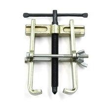 Прямой тип двумя удалить съемников ручной инструмент скидки до 50