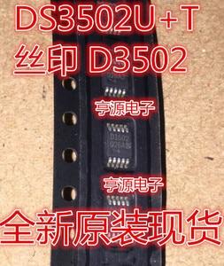 DS3502U + T DS3502U + D3502 new home furnishings sell lots of quality assurance