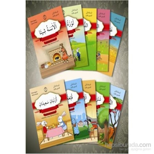 Learn the language For Arabic Stories Arabic Learning 1 Stage 3. Level 10 Book-Collective недорого
