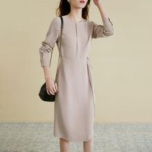 Women Dresses Elegant Autumn 2021 Long Sleeve Round Neck Mid-length High Waist High Quality Ladies D