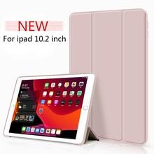 Trifold Smart Fall für iPad 10,2 inch 2019 7th Gen, auto Schlaf/Wake Leichte Stand Fall für iPad 10,2-zoll