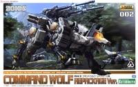 original model robot animal zoids 172 handing building hmm rhi 3 command wolf mobile suit kids
