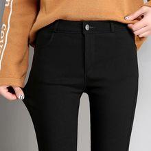 Taille haute Stretch femmes élastique Skinny crayon Jeans Leggins avec boutons noir Denim pantalon