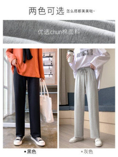 Gray Sports Pants Female Loose Straight Autumn Wide Leg Height