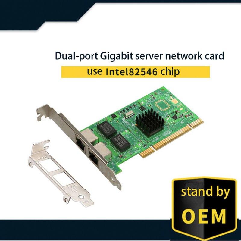 Intel 82546 chipset Gigabit Ethernet pci-express tarjeta de red 10/100/1000Mbps dual RJ45 Puertos 1 Gigabit servidor Lan tarjeta NIC