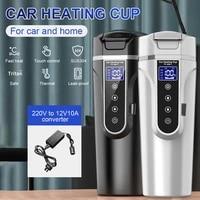 450ml car heating cup 12v24v portable heating water kettle temperature display adjustable water mug heated coffee tea milk cup