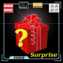 DABAN GAOGAO Dragon Momoko Gundam Lucky Bag Random Excess Value HG 1/144 MG 1/100 Super Value Action Figure Kids Toy Gift