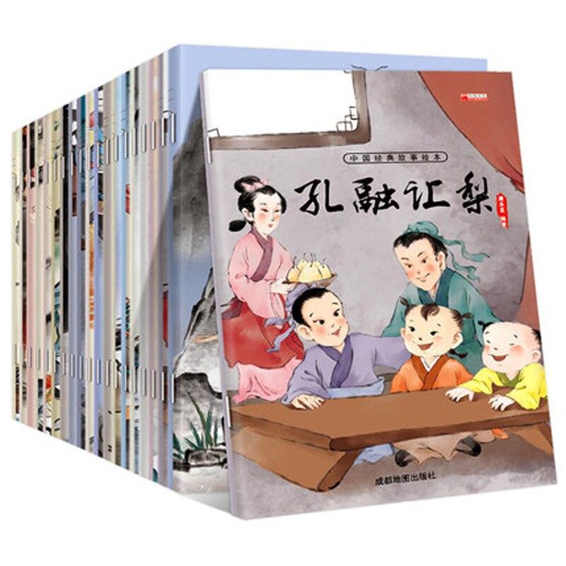 20-libros-conjunto-de-la-mitologia-china-cuento-para-antes-de-dormir-foto-libro-para-ninos-de-los-ninos-de-educacion-temprana